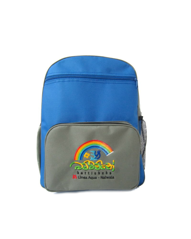 Battichcho ( Kids school Bags )