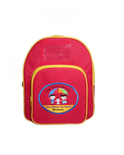 Dam sevane Sigiththo ( Kids School Bags )
