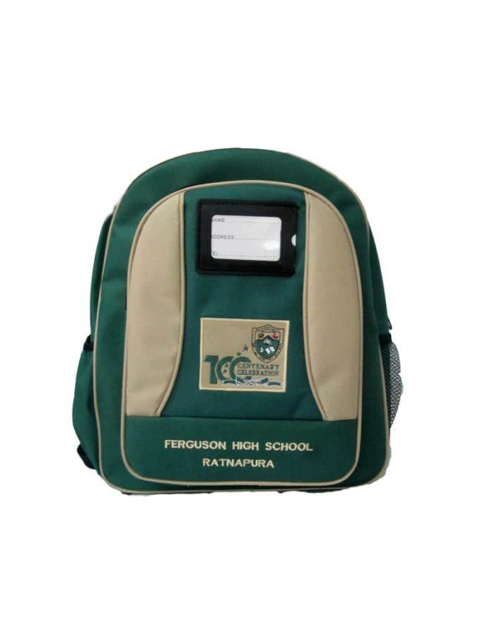 Ferguson High School - Ratnapura ( School Back Pack )
