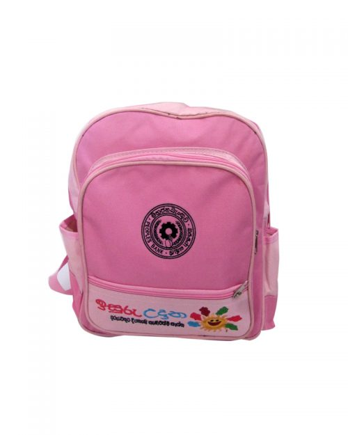 People's Bank -Isuru Udana 1 ( School Back Packs )