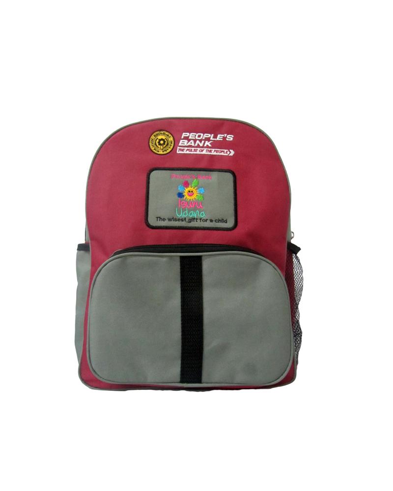 People's Bank- Isuru Udana ( School Back Packs )