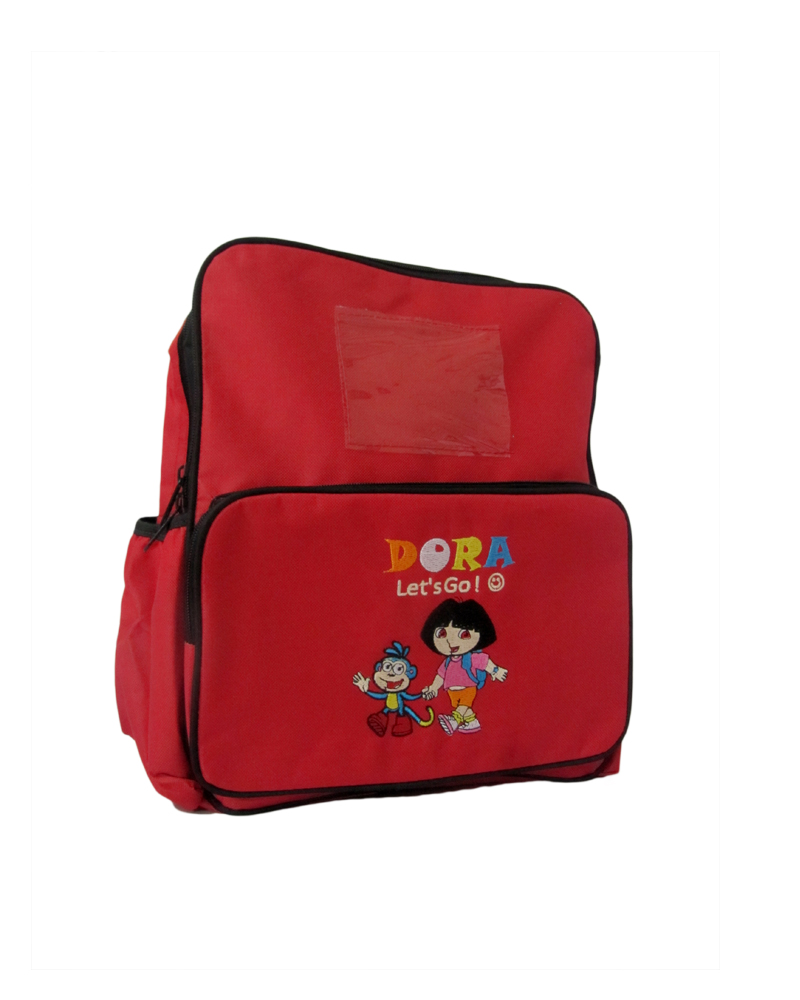 RB1126 (Health School Kids Bags)