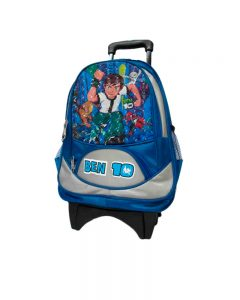 RB1146 ( School Back Packs )