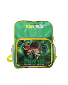 RB1160 ( Kids School Bags )
