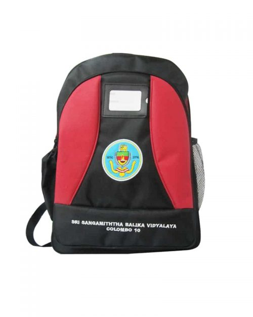 Sri Sangamiththa Balika Vidyalaya - Colombo 10 ( XL ) ( School Back Pack )