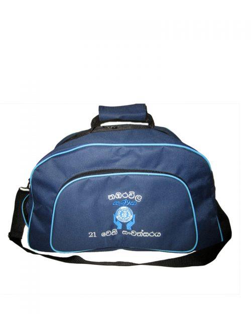 SANASA - Thabaravilla - ( Travelling Bag )