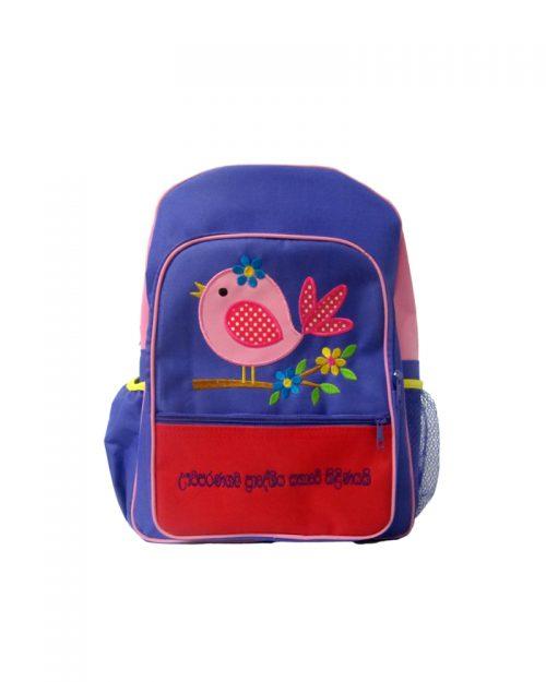 Uva paranagama ( Kids School Bags )
