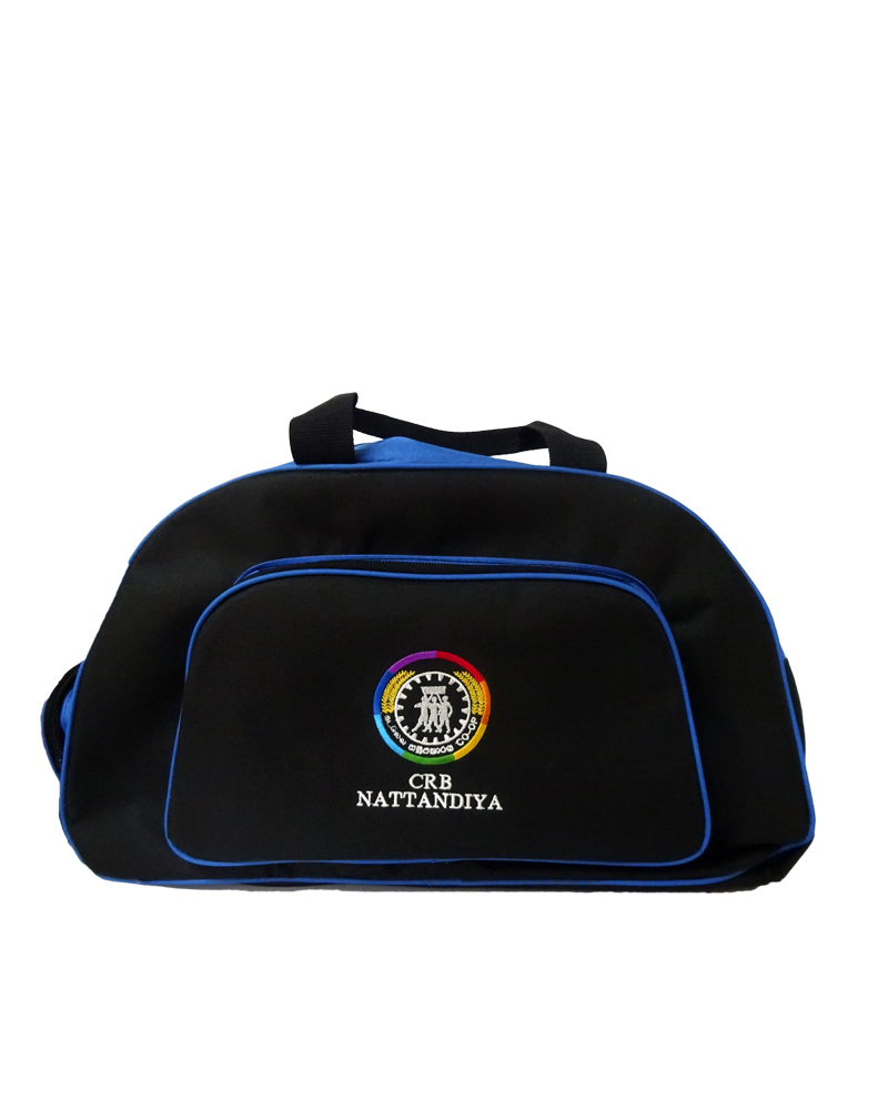 CRB Bank - Nattandiya - ( Travelling Bag )