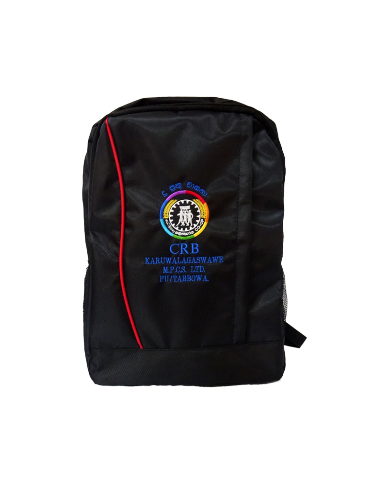 Karuwalagaswewa M.P.C.S. Ltd. – ( School Back Pack Bags )