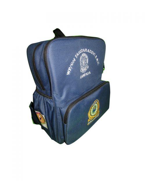 Yasodara School Bag ( School Back Packs )